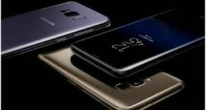 Conoce el nuevo Galaxy S8
