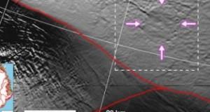 Descubren científicos un segundo cráter bajo el hielo en Groenlandia